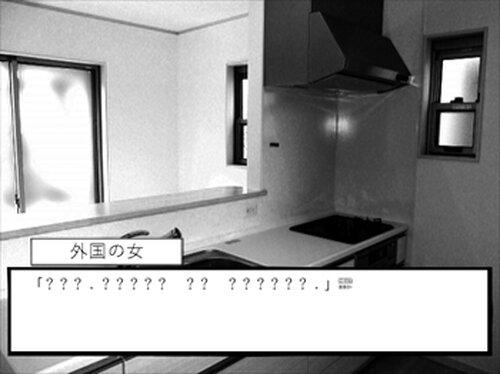 IntrusioN Game Screen Shot3