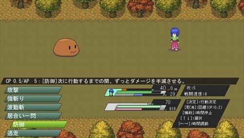 ヤクソウ少女 Game Screen Shot