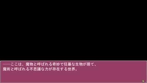 ヤクソウ少女 Game Screen Shot2