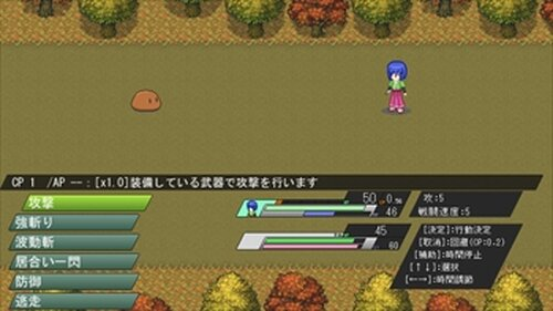 ヤクソウ少女 Game Screen Shot4