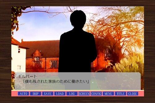 実像と虚像 リメイク Game Screen Shot1
