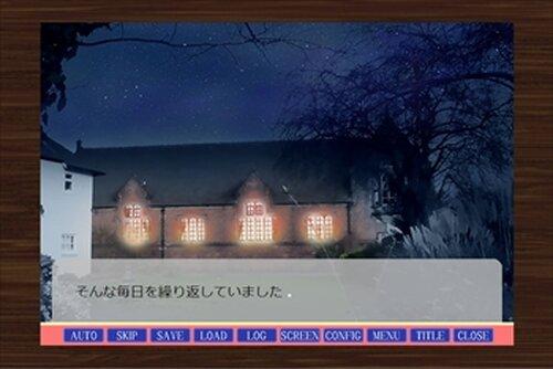 実像と虚像 リメイク Game Screen Shot2