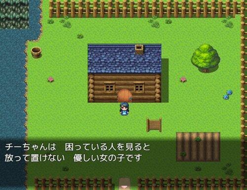 チーちゃんの冒険MV【ブラウザ版】 Game Screen Shot1