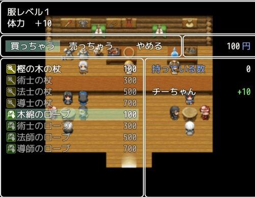 チーちゃんの冒険MV【ブラウザ版/ver2.55】 Game Screen Shot3