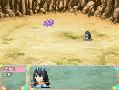 チーちゃんの冒険MV【ブラウザ版/ver2.55】 Game Screen Shot4