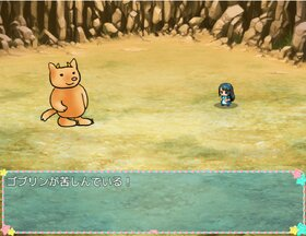 チーちゃんの冒険MV【ブラウザ版】 Game Screen Shot5