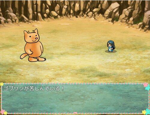 チーちゃんの冒険MV【ブラウザ版/ver2.55】 Game Screen Shot5
