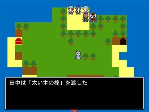 漂流しました Game Screen Shot
