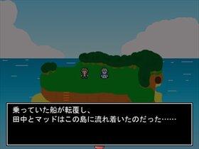 漂流しました Game Screen Shot2