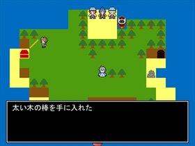 漂流しました Game Screen Shot3