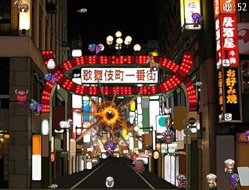 ミク♥どる Game Screen Shot1