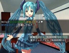 ミク♥どる Game Screen Shot3