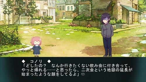 縛り神父 Game Screen Shot2