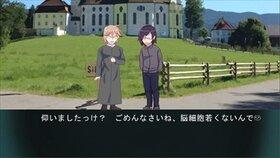 縛り神父 Game Screen Shot3