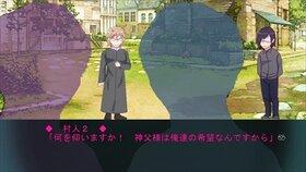 縛り神父 Game Screen Shot4