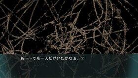 縛り神父 Game Screen Shot5