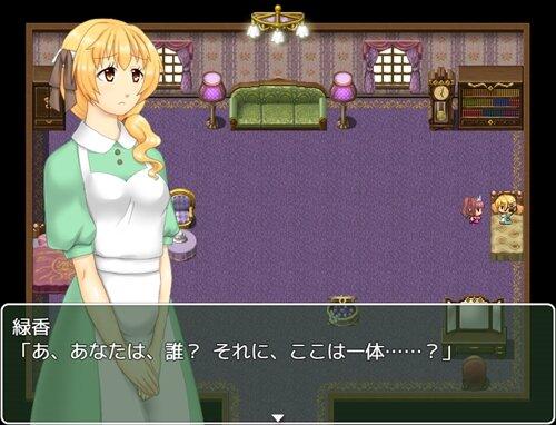 ミドリカ・ミニマル・スプラッターショー Game Screen Shot1