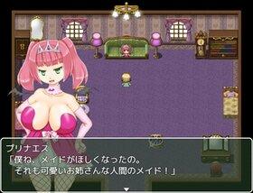 ミドリカ・ミニマル・スプラッターショー Game Screen Shot2