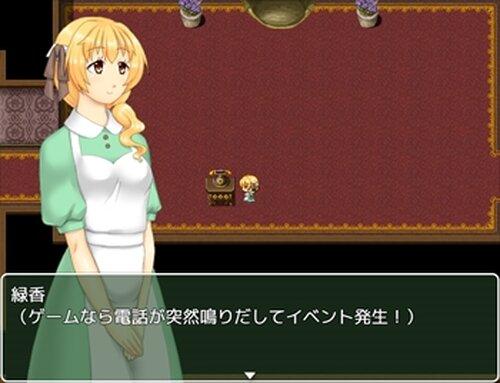 ミドリカ・ミニマル・スプラッターショー Game Screen Shot4