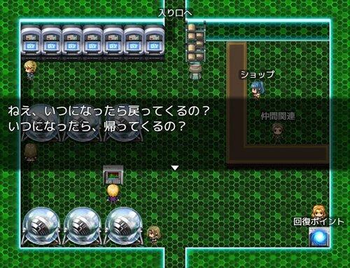 ボイスコレクトワーカー外伝2 Game Screen Shot