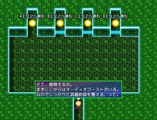 ボイスコレクトワーカー外伝2 Game Screen Shot2