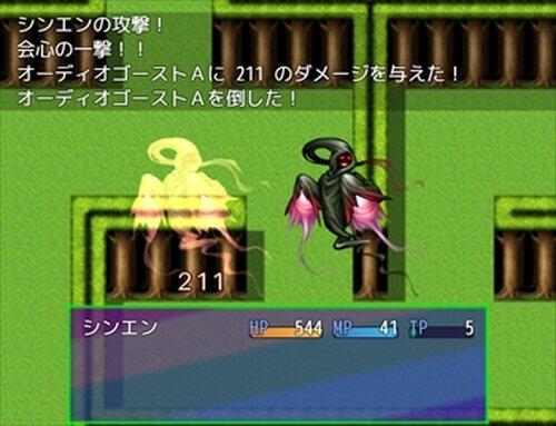ボイスコレクトワーカー外伝2 Game Screen Shot4