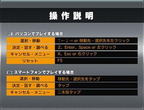 ボイスコレクトワーカー外伝2 Game Screen Shot5