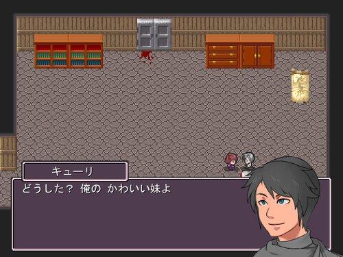 兄の屍を越えてゆけ♪ Game Screen Shot3