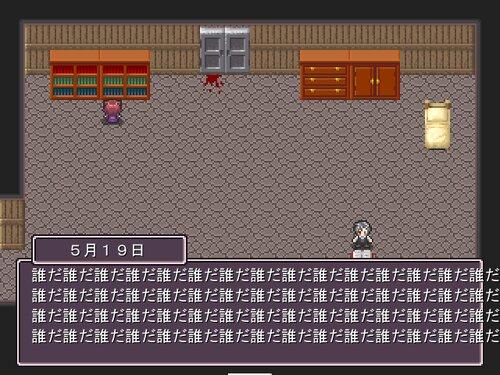 兄の屍を越えてゆけ♪ Game Screen Shot4