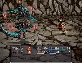 正義の血液 Game Screen Shot4