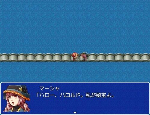 私と言う名の秘宝 Game Screen Shot1