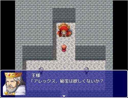 私と言う名の秘宝 Game Screen Shot2