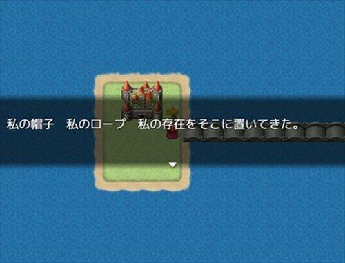 私と言う名の秘宝 Game Screen Shot3