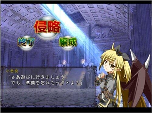 しんりゃく!あなざー Game Screen Shot2