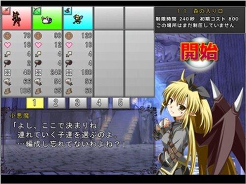 しんりゃく!あなざー Game Screen Shot3