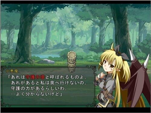 しんりゃく!あなざー Game Screen Shot4