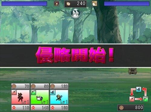 しんりゃく!あなざー Game Screen Shot5