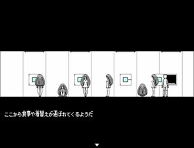 innocent room Game Screen Shot3