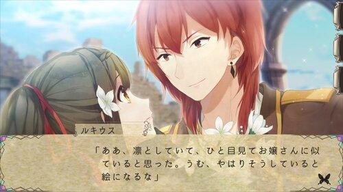 ウソツキ・フォークロア Game Screen Shot1