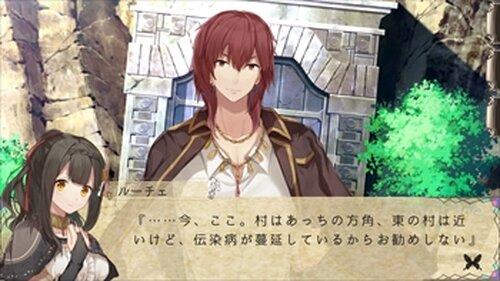 ウソツキ・フォークロア Game Screen Shot2