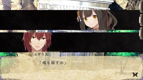 ウソツキ・フォークロア Game Screen Shot3