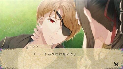 ウソツキ・フォークロア Game Screen Shot4