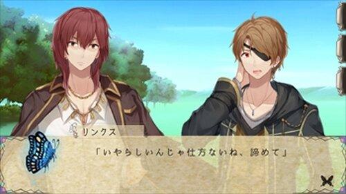 ウソツキ・フォークロア Game Screen Shot5