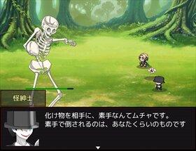 待チ人来たる2完結版【Browser】  Game Screen Shot2