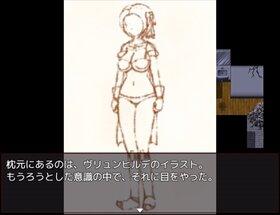 待チ人来たる2完結版【Browser】  Game Screen Shot3