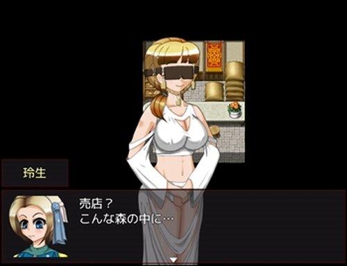 待チ人来たる2完結版【Browser】  Game Screen Shot5