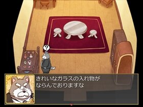 Sebastian and Little lady Game Screen Shot5
