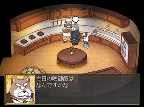 Sebastian and Little lady Game Screen Shots