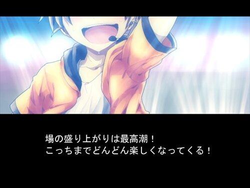 雪木野学園男子アイドル部!-春-(体験版) Game Screen Shot1