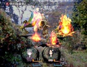 風花のあわいに眠る Game Screen Shot4